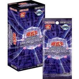 【大島卡舖】預售 LVP3 補充包一盒15包 公司貨 發售日 11月23日 搜IGAS 1011 DP23