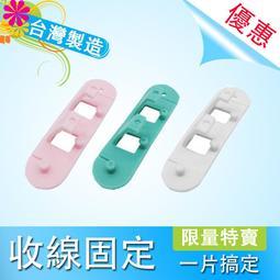 台灣製造 在台現貨 Limitstyle 萬用捲線器 耳機捲線器 收線器 充電線收納 耳機線收納 卷線器  捲線器