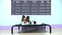 四季可用-防潮透氣 貓狗專屬的飛行床S-M-L-XL 行軍床