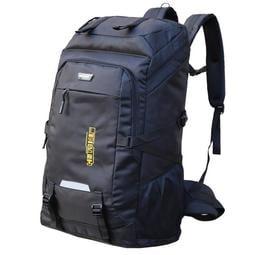 登山背包超大容量後背包男女戶外旅行背包80升登山包運動旅游行李電腦包