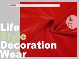 紅色0.05公分極短毛絨布貼紙‧新年/農曆新年/聖誕節/珠寶盒/節慶佈置/大紅色[H-00262]《e布市DIY》