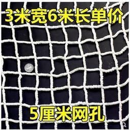 爆款 3X6米建築安全網工地防護網尼龍防墜網阻燃網兒童陽臺繩網