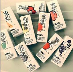 🌈力蒸上油🌈 東京鹽全系列 小煙專用#35 30ML