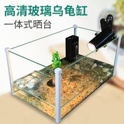 新年8折優惠搶購 玻璃帶曬臺烏龜缸水陸缸魚缸龜魚小型居家高清玻璃龜缸金魚缸龜盆
