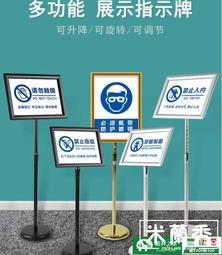 不銹鋼立牌指示牌立式廣告牌水牌展示架a3酒店導向牌落地展示牌
