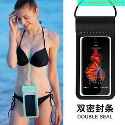 現貨 可觸屏拍照 真防水 手機 防水袋 6.3吋內適用 手機袋 防水保護套 防水袋 防水殼 潛水 防水套海灘游泳玩水