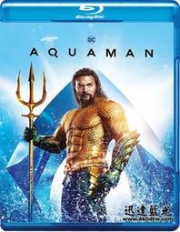 BD-12105水行俠/海王 Aquaman(2018)