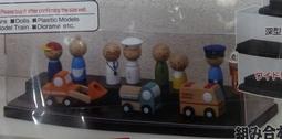 展示盒 長34寬13高13 逢甲可面交 壓克力展示盒 模型 公仔 玩具 壓克力盒 公仔展示盒 玩具展示盒 轉蛋 扭蛋