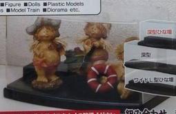 展示盒 長23寬13高13 逢甲可面交 壓克力展示盒 模型 公仔 玩具 壓克力盒 公仔展示盒 玩具展示盒 轉蛋 扭蛋