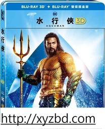 XYZ藍光電影[美] 水行俠 (Aquaman) (2018) (台版)