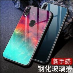 華碩 Zenfone Max Pro M2 ZB631KL 手機殼 時尚 漸變色 玻璃殼 全包 防刮 軟邊 硬殼 保護套