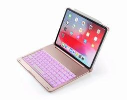 新款iPad Pro11吋藍牙鍵盤保護殼帶七彩背光藍牙鍵盤鋁合金翻蓋式保護殼(送註音貼紙)