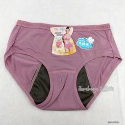 【艾樂比】台灣製 竹碳✨素面生理褲 👍夜安型 女性生理褲 少女生理褲
