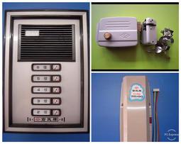 俞氏牌 LT-380A1 五戶公寓用音樂鈴電鎖對講機含20芯電纜20公尺 04-22010101