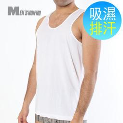 【🏡家】涼感男背心(白色) 台灣儂儂 Nonno 男無袖內衣 圓領無袖 衛生衣排汗衫 機能超薄涼感快乾透氣-90035