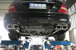 昱盛車業 BENZ w204 c250 c300 碳纖維前後下巴  電子遙控閥門  尾飾管 手工排氣管 手作壓力桶