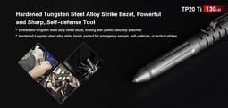 【阿爾斯工坊】KLARUS TP20 Ti 130流明 鎢鋼攻擊頭 鈦合金戰術筆燈