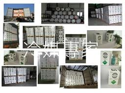冷媒專家-R134 R410 R404 R407 R408 R507 R600A R32 歡迎大量訂購