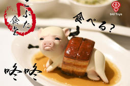 【futuretoys】預購 Bid Toys 設計 粗豬食堂 咚咚 控肉豬 ~