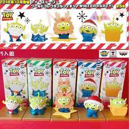 全新 日版 現貨 玩具總動員 三眼怪 聖誕節 冬季派對 WINTER PARTY! 景品(全5種) 38757