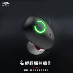 石墨烯 震膜 重低音 高音質 真無線 Mezone TWS B6 雙耳 藍芽耳機 IPX7 超防水 觸控 高通 可通話