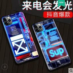 邦派】來電閃發光 iPHone 11 11 Pro Max X/XS/XR 6/7/8plus 手機殼 防摔 潮牌 炫酷