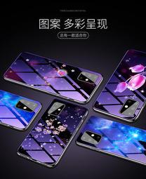 三星A20 A51 A60 A30s A71 A70s S20 plusA40s手機殼 極光麋鹿鋼化玻璃 個性創意 保護