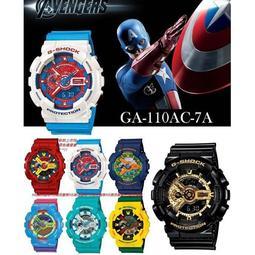 限時特價 CASIO 卡西歐手錶 G-SHOCK GA-110 透明款 黑金 黑玫瑰金 運動手錶 情侶手錶 附手提袋保卡