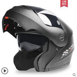 AD揭面盔電動電瓶摩托車頭盔灰男女士全盔四季通用冬季保暖安全帽
