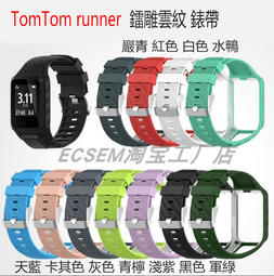 TomTom Runner 2 3 Golfer 2 錶帶 鐳雕雲紋 防水 防丟 運動 替換帶 腕帶 配件 休閒 舒適