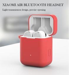 小米 Air 2 耳機保護套 純色 極簡 液態硅膠 創意 商務 全包 防摔 防塵 防水 保護殼 耳機收納盒 情侶 軟殼