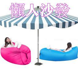 方頭款休閑便攜式快速充氣空氣沙發 可折疊懶人沙發床 沙灘充氣睡床