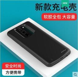 小米 紅米Note8 紅米Note8 Pro 背夾電池 充電寶 手機殼式 便攜 超薄 大容量 一體式 充電器 移動電源