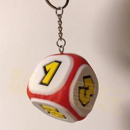 _麵粉電玩_NS 超級瑪利歐派對 特典!骰子鑰匙圈!全新 (馬力歐 瑪莉歐)